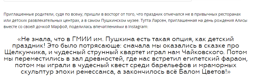 Квест.png